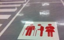Señalización vial en Madrid - Plazas reservadas Gran Plaza 2- Pinturas Cobalto