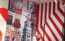 Vinilos y paneles 3D en Madrid - Tiendas Athletico de Madrid - Pinturas Cobalto